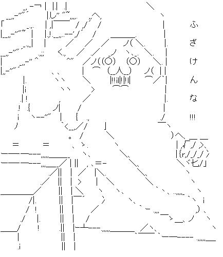 f:id:arma26:20170421120327p:plain