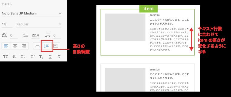 f:id:arms_hayama:20210725205635p:plain