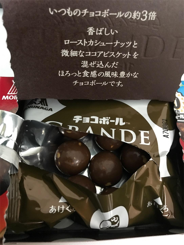 f:id:armys-no:20170911074202j:image