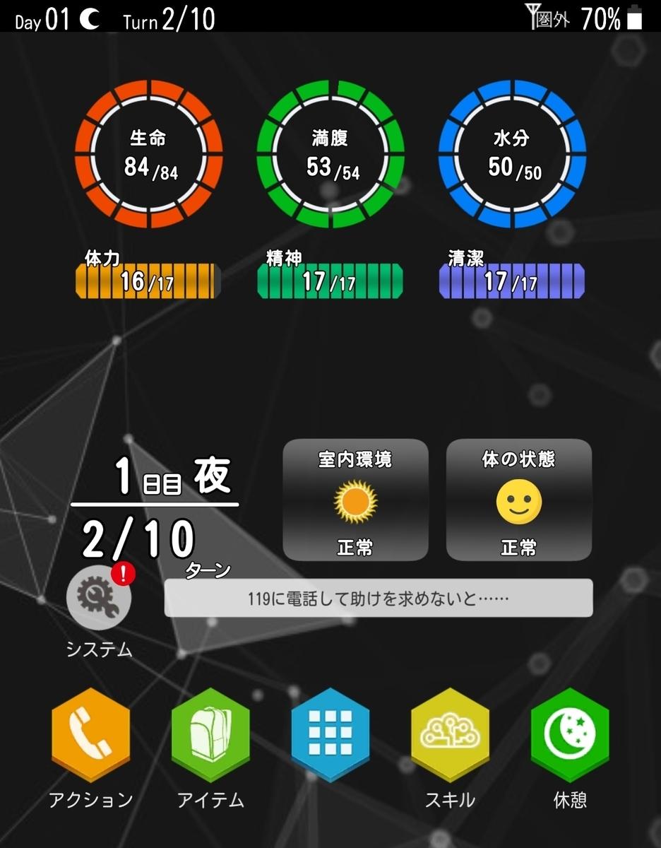 f:id:arnoldooo:20210226161237j:plain