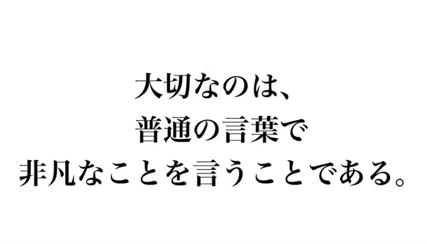 f:id:aroha7:20170801022821p:plain