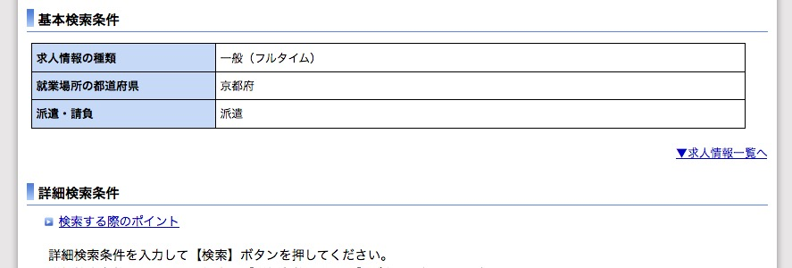 f:id:aroha7:20170831014402j:plain