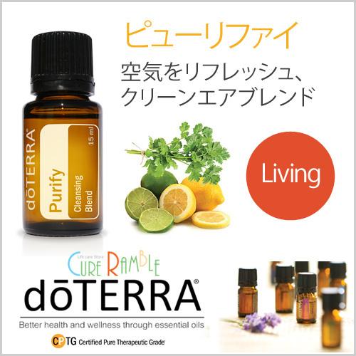 f:id:aroma-aspire:20161010182844j:plain