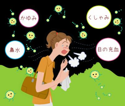f:id:aroma-aspire:20161010232235j:plain