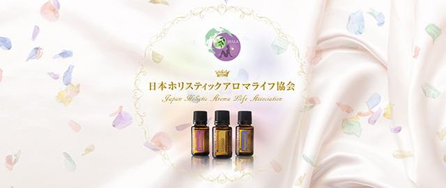 f:id:aroma-aspire:20161120224802j:plain