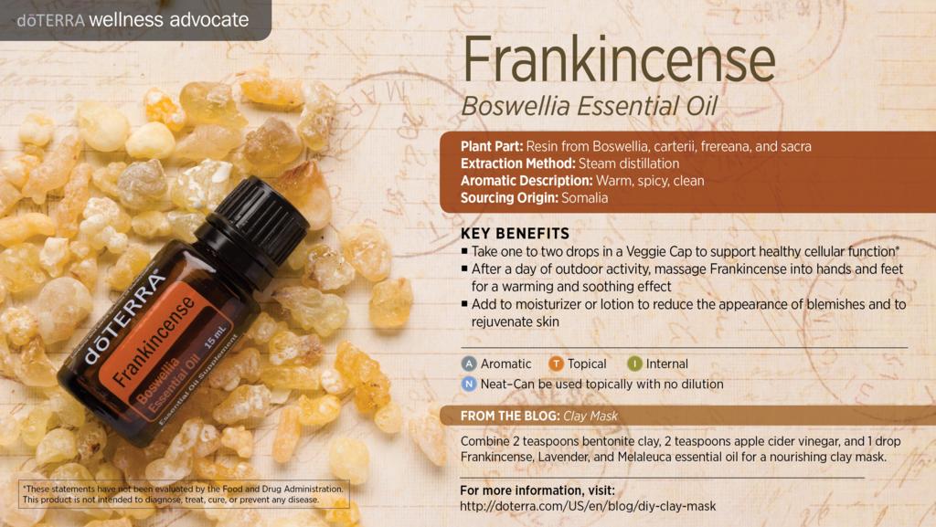f:id:aroma-aspire:20161201084007j:plain