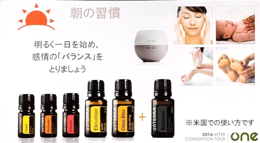 f:id:aroma-aspire:20161205132411j:image