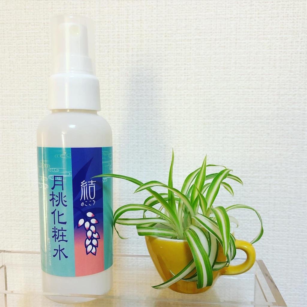 f:id:aroma-mallow:20200411125012j:plain