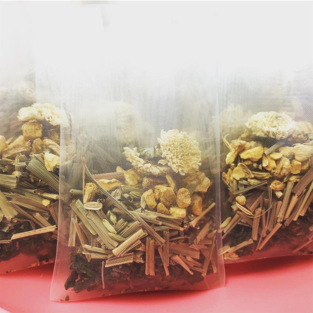 f:id:aroma-mallow:20201112105439j:plain