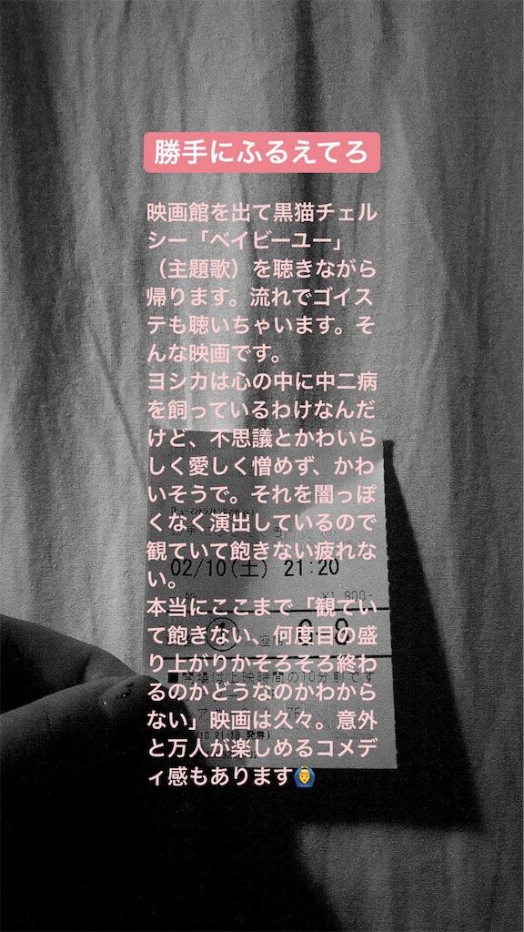 f:id:aroma-yu:20180212145428j:image