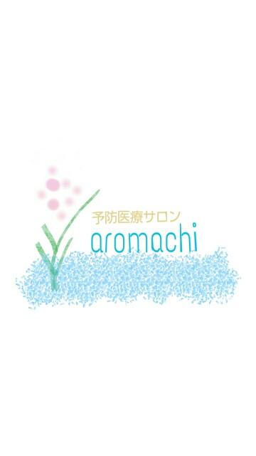 f:id:aromachi:20170808154825j:image