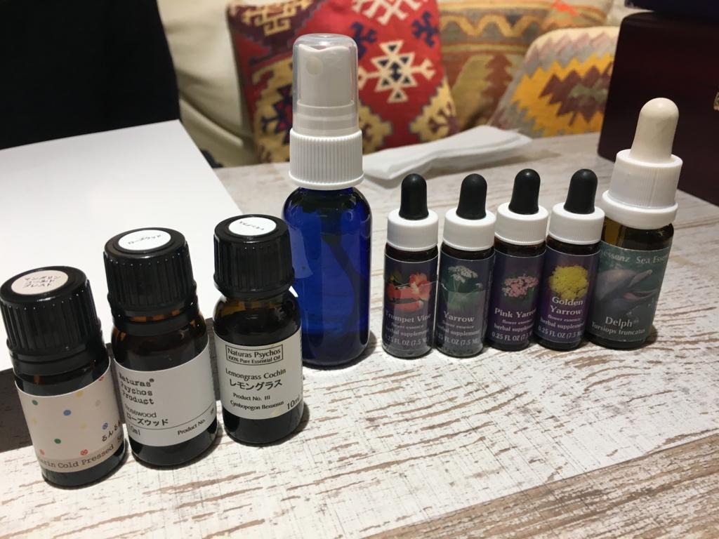 f:id:aromaglass:20170303200455j:plain