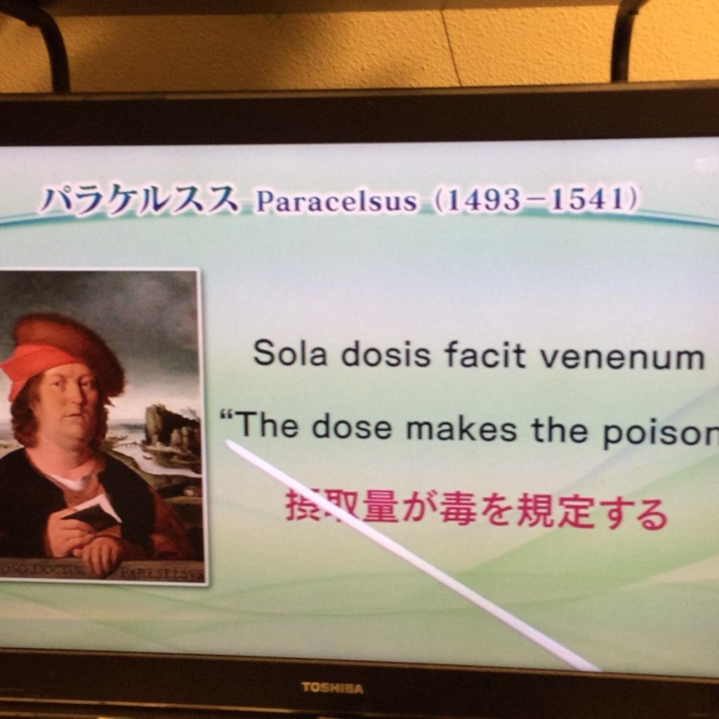 f:id:aromaicca:20160216164229j:plain