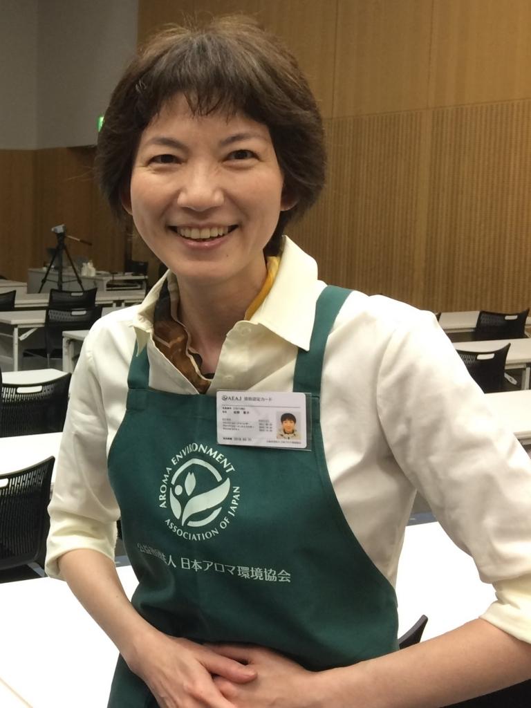 AEAJ地区セミナー新潟にてスタッフエプロンを着用した講師の写真