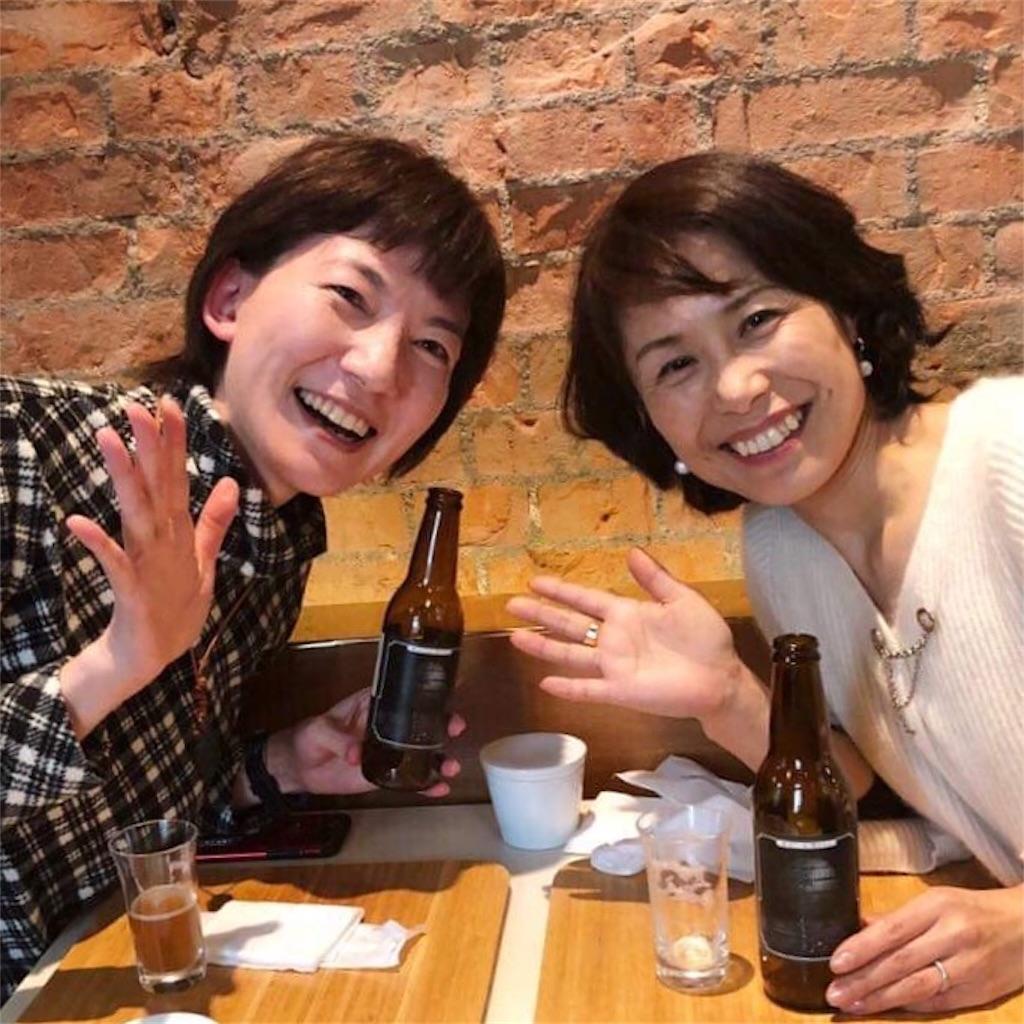 末吉真由美さんとツーショット