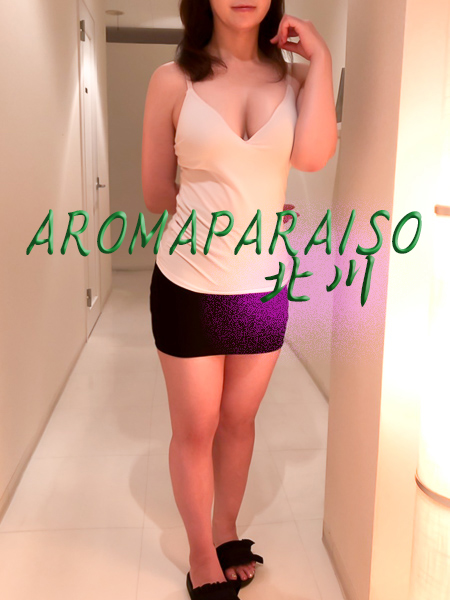 f:id:aromaparaisoLADY:20190718124128j:plain