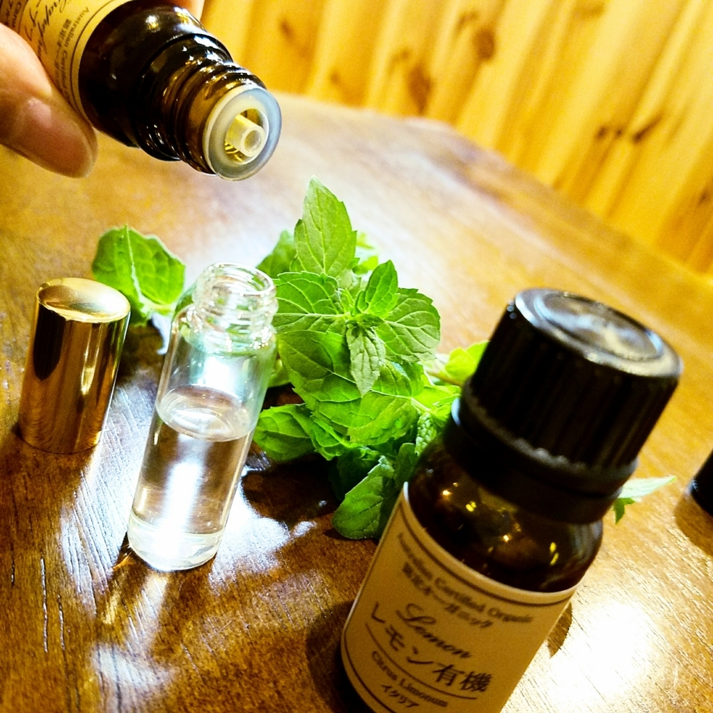 f:id:aromaplant:20171008235605j:plain