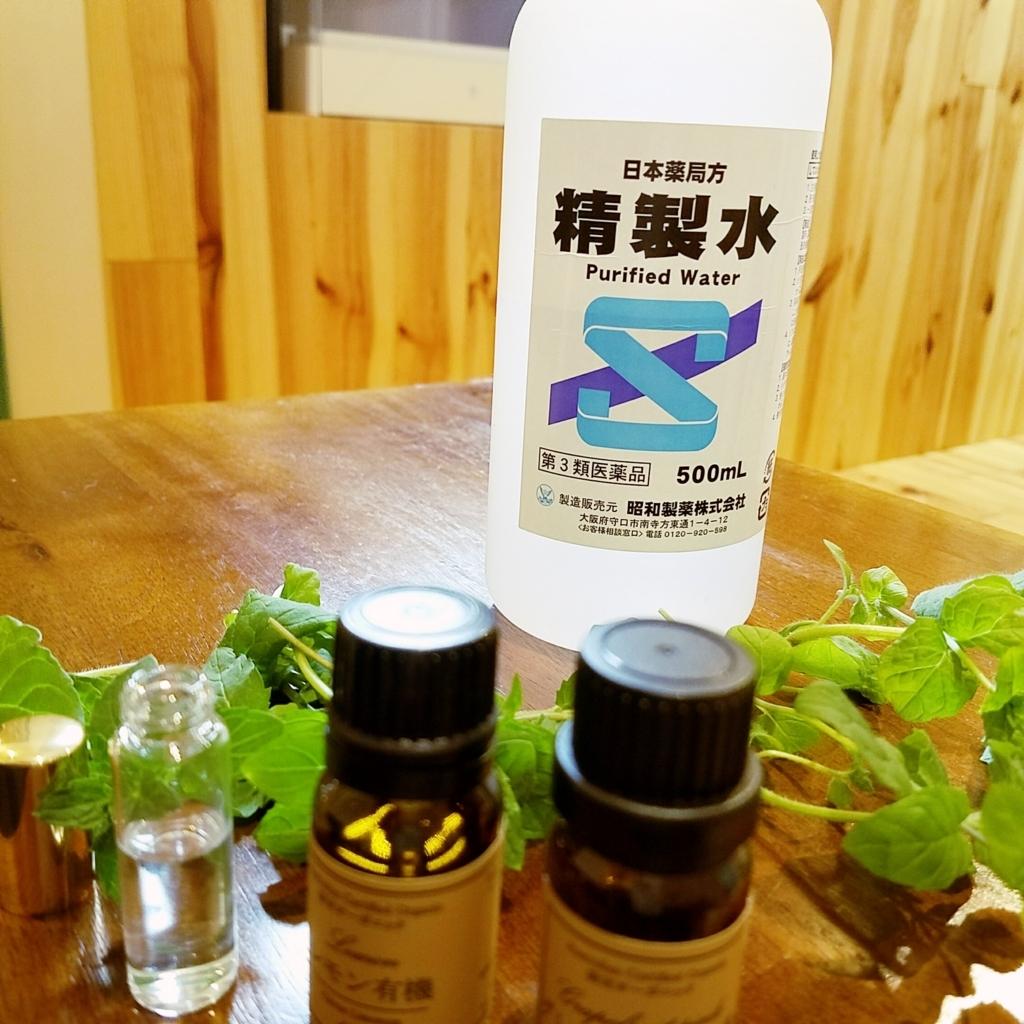 f:id:aromaplant:20171008235635j:plain