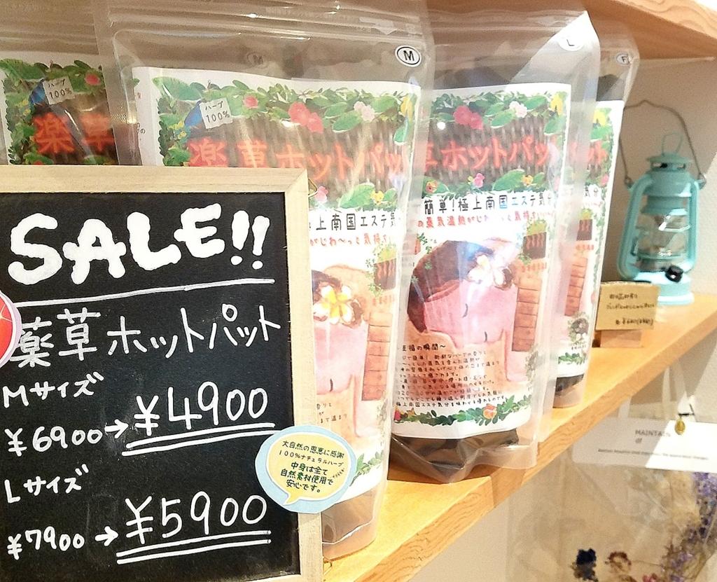 f:id:aromaplant:20171117223124j:plain