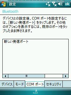 Screen06.png