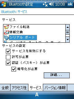 20090429101353