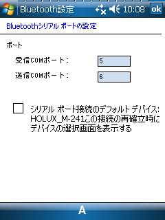 20090429101354