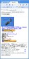 Amazonメーカットプレイスリンク作成2.bmp