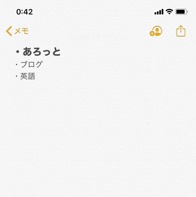 メモ 大き iphone さ の 文字