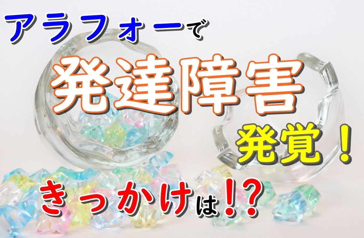 f:id:around40sakura:20200922164757j:plain