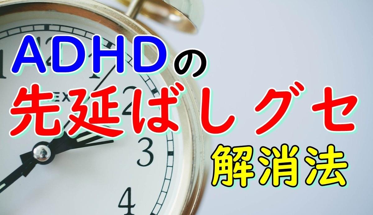 f:id:around40sakura:20200925143538j:plain