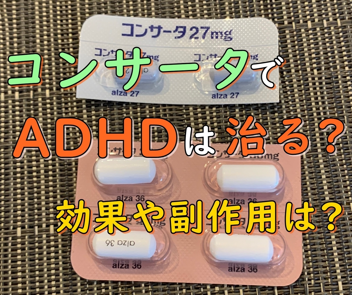 f:id:around40sakura:20201006160043j:plain