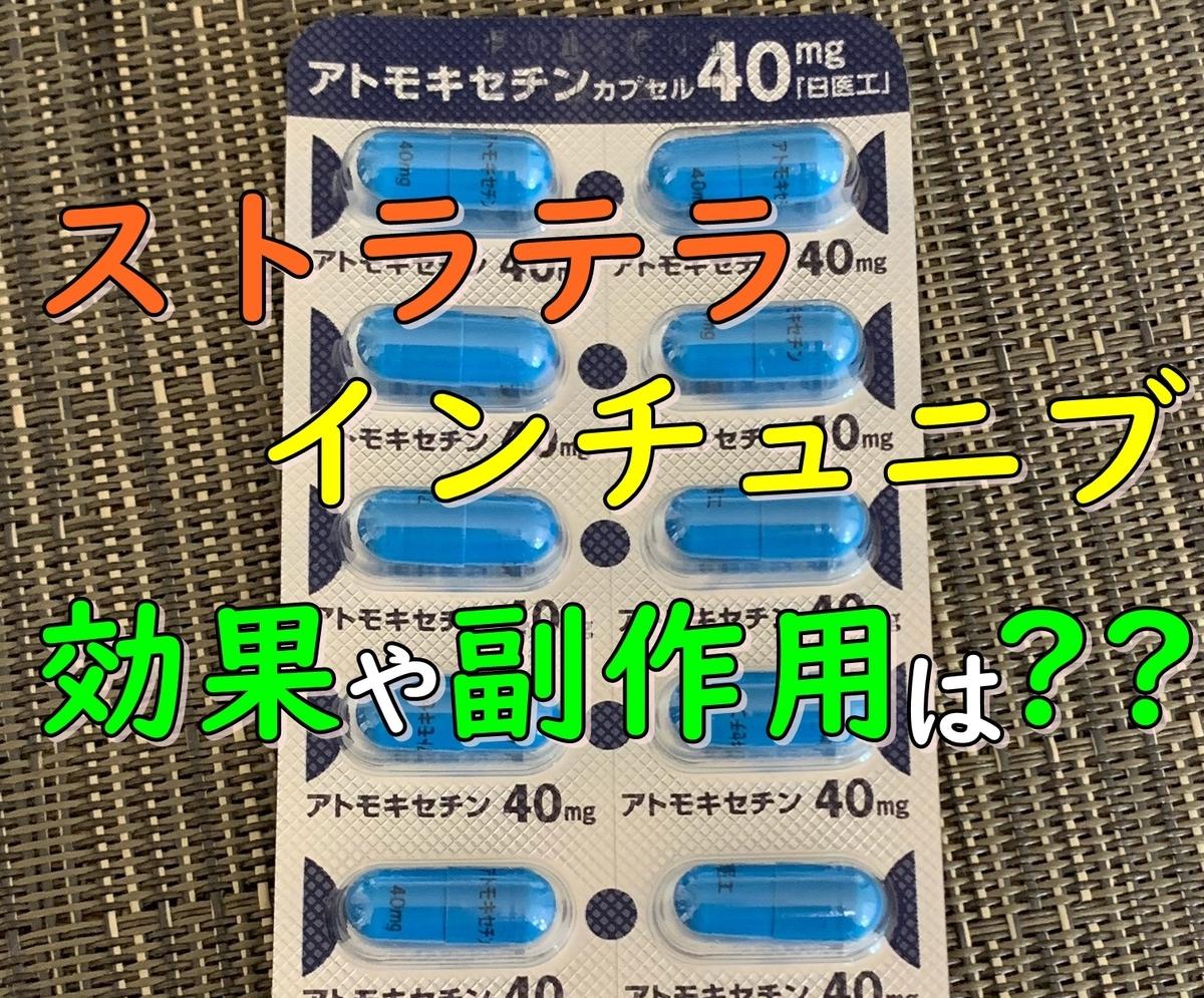 f:id:around40sakura:20201013122159j:plain