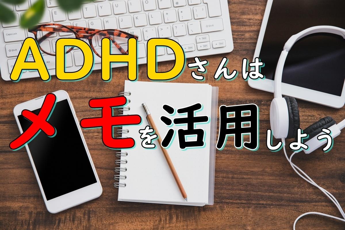 f:id:around40sakura:20201017104829j:plain