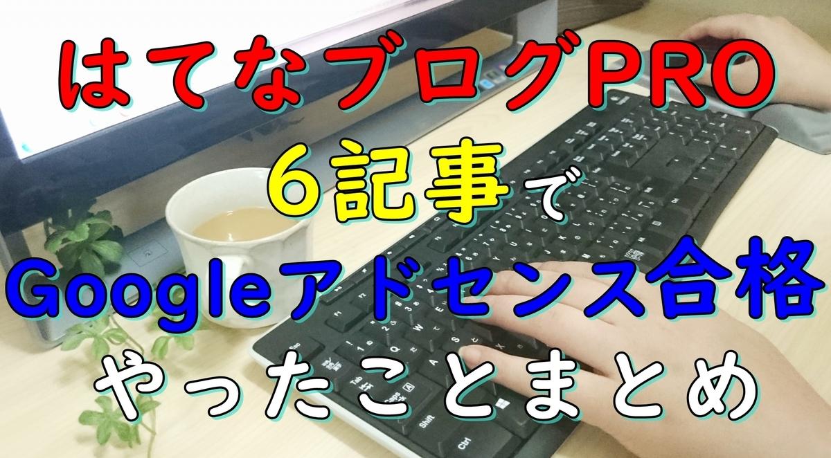 f:id:around40sakura:20201021144826j:plain