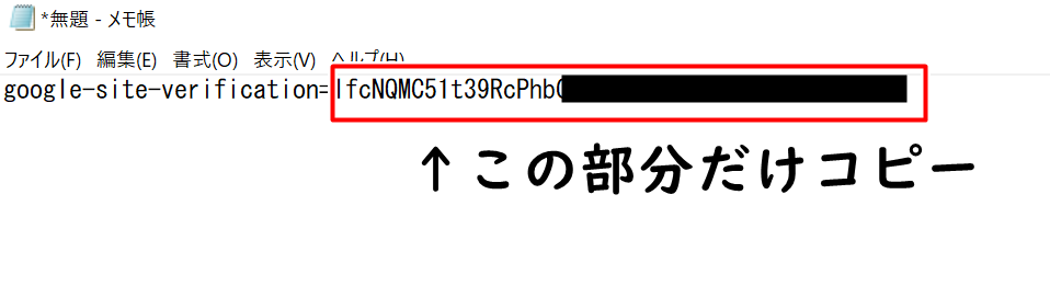f:id:around40sakura:20201022145931p:plain