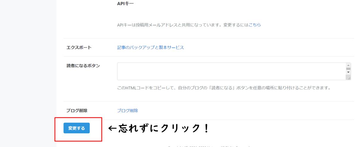 f:id:around40sakura:20201022150933p:plain