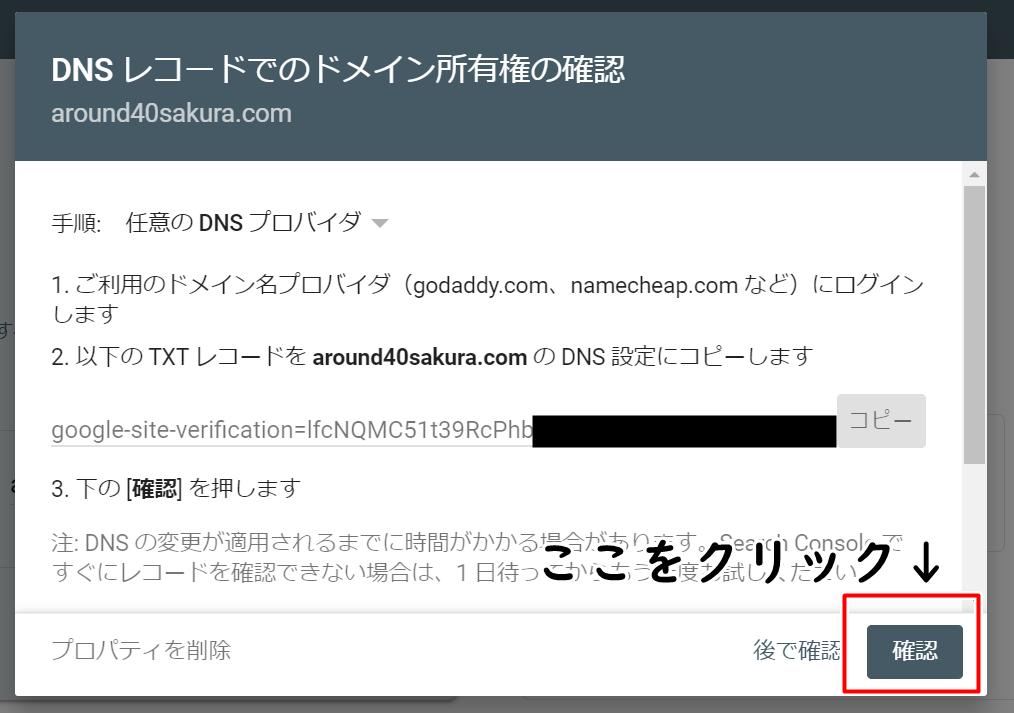 f:id:around40sakura:20201022151222p:plain