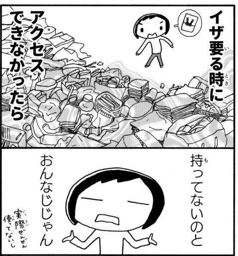 f:id:around40sakura:20201030112851p:plain
