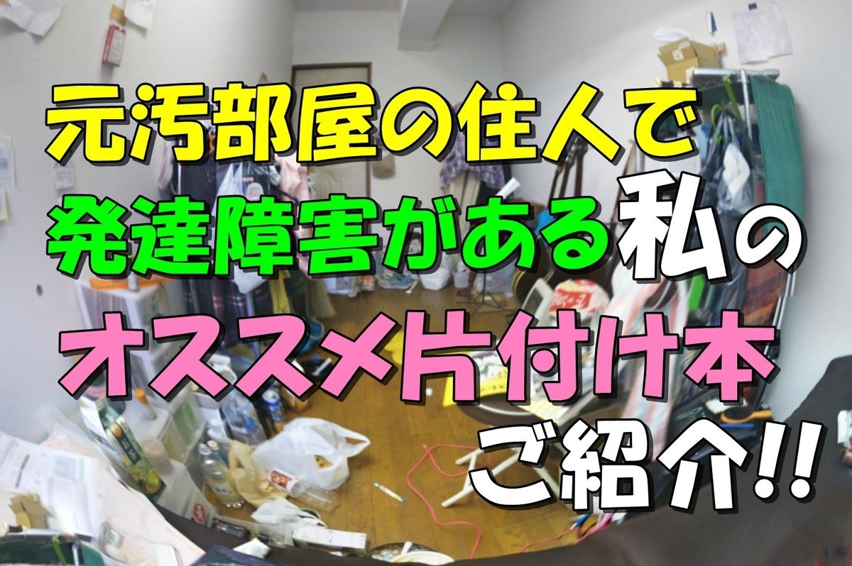 f:id:around40sakura:20201101170237j:plain