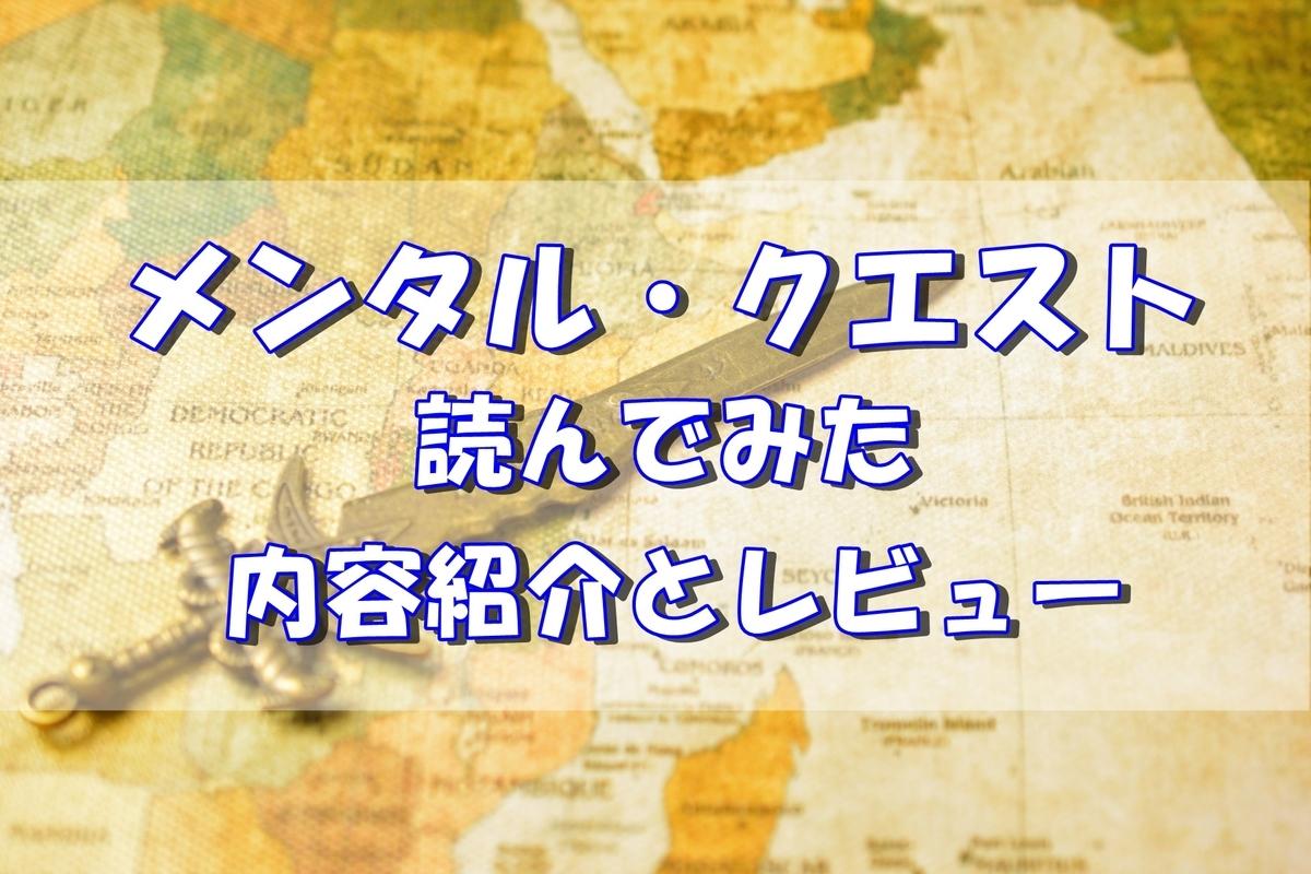 f:id:around40sakura:20201106123657j:plain