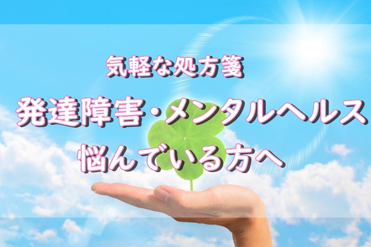 f:id:around40sakura:20201109155255j:plain