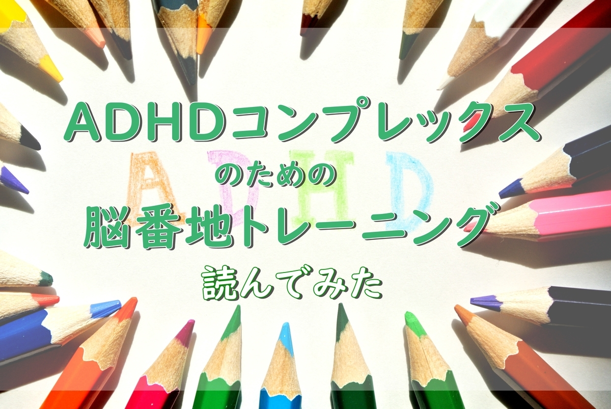f:id:around40sakura:20201111110452j:plain