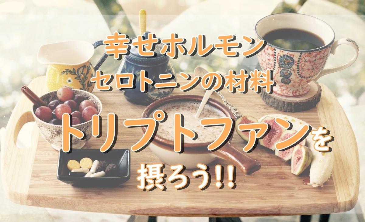 f:id:around40sakura:20201112160503j:plain