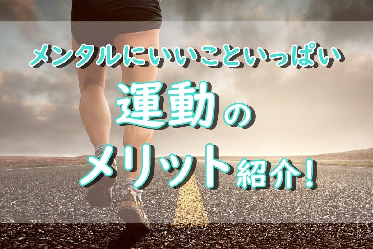 f:id:around40sakura:20201123150116j:plain