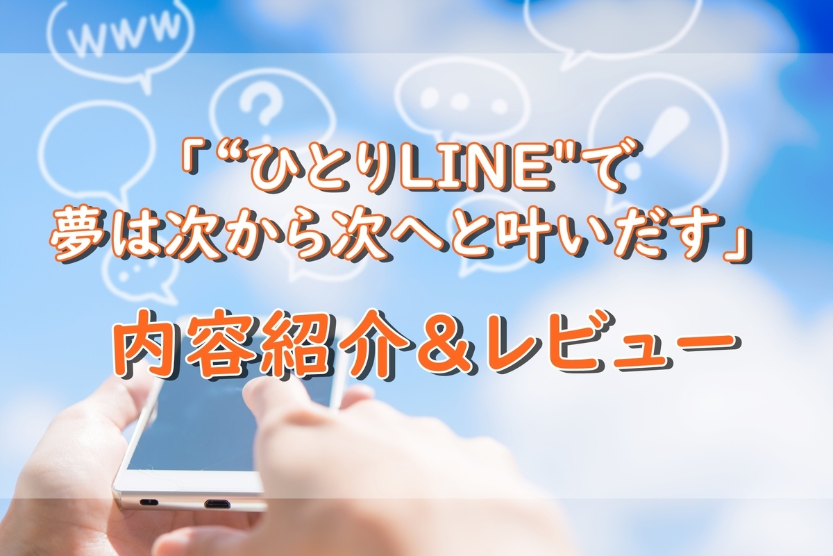 f:id:around40sakura:20201127143539j:plain