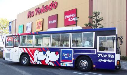 アリオ深谷バス