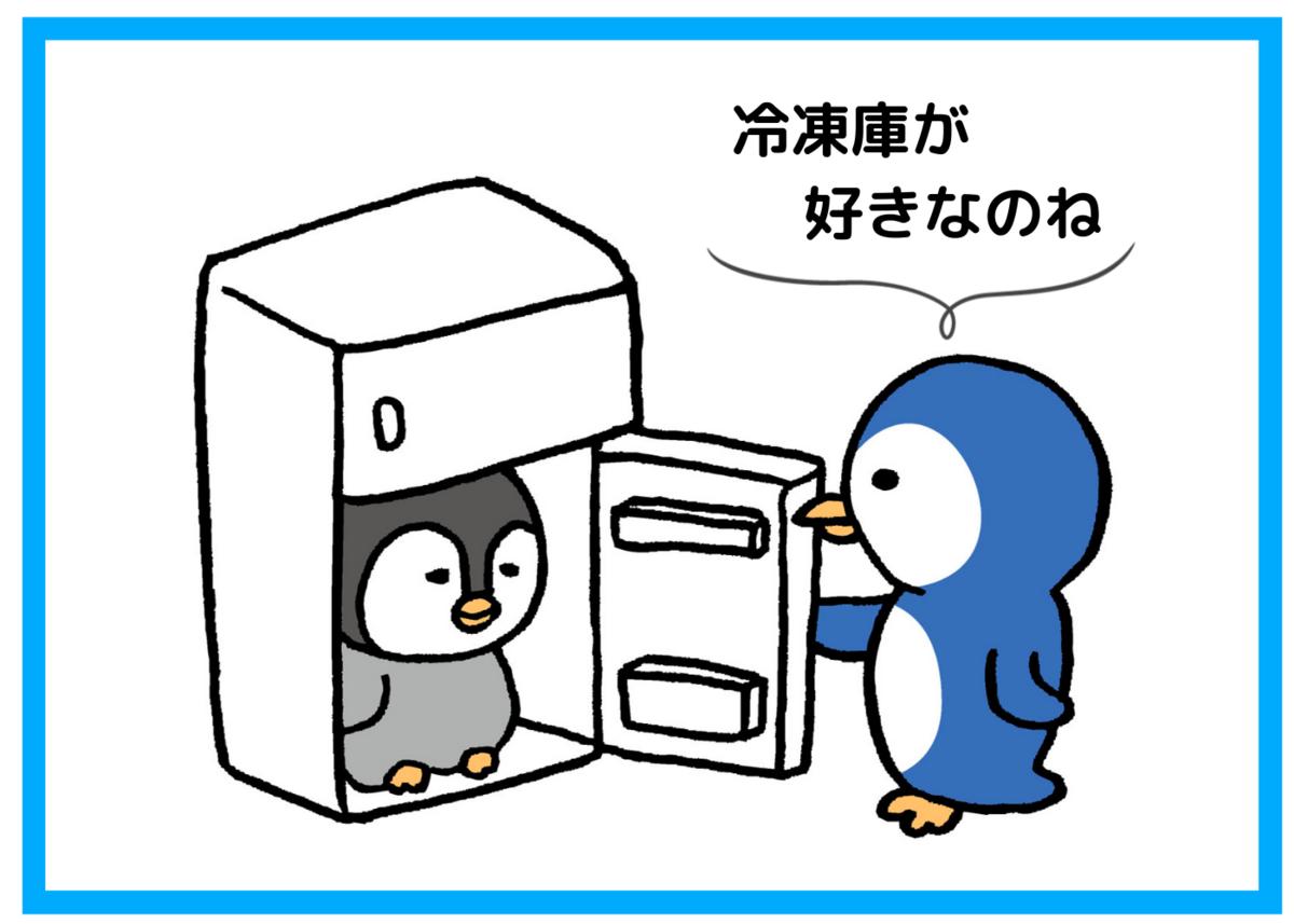 あんこ 冷凍 保存