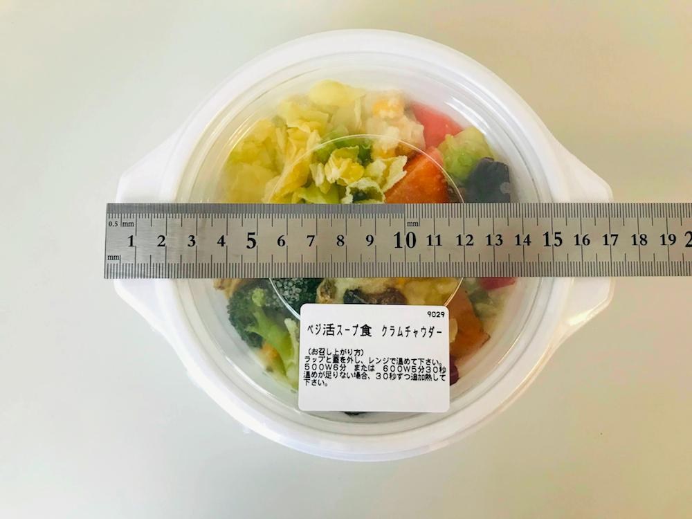 ベジ活スープ食容器サイズ