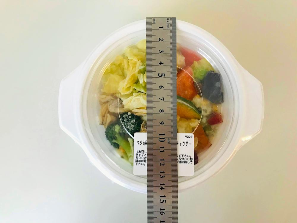ベジ活スープ食サイズ縦