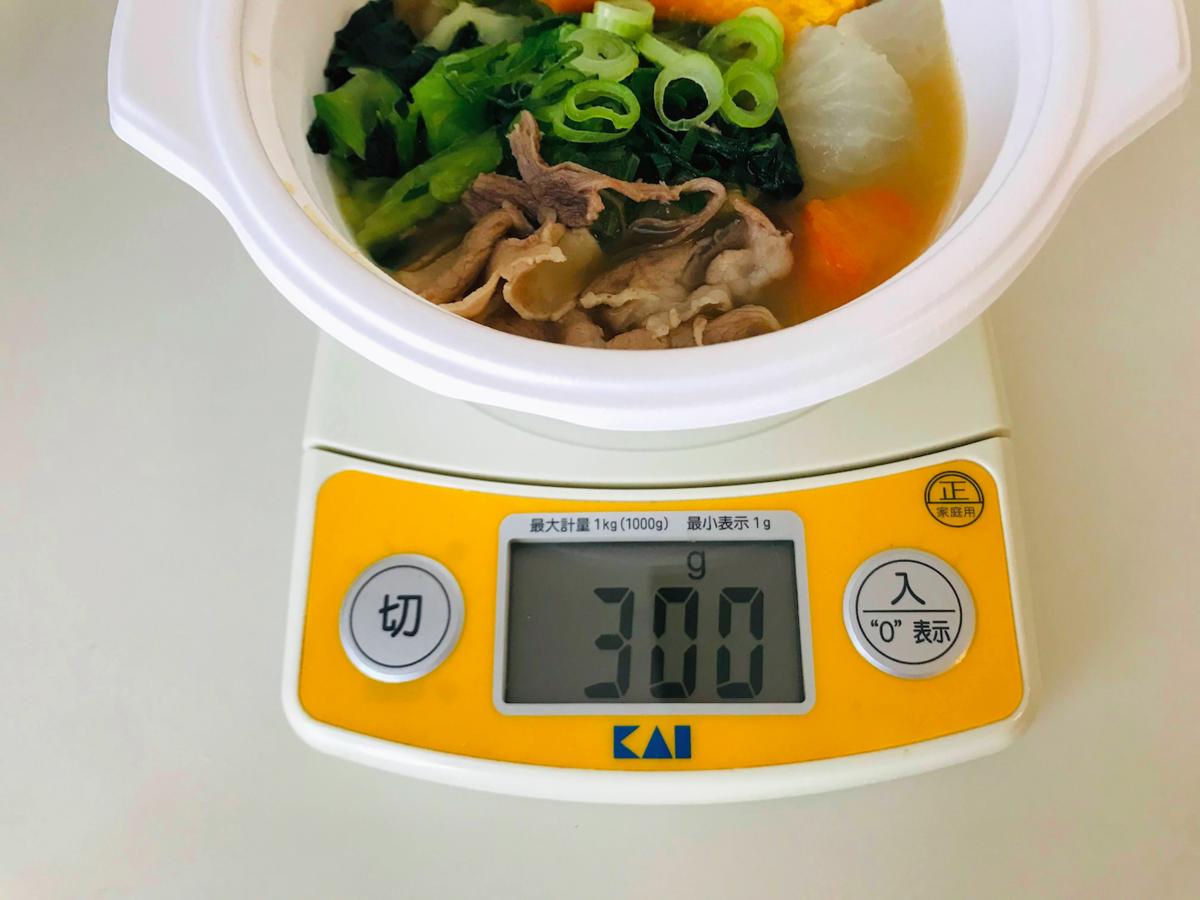 ベジ活スープ食グラム数